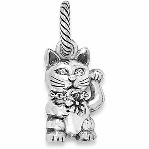 Brighton fortune kitty charm with flower necklace
